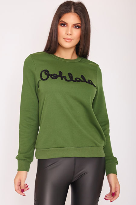GIGI Green Oohlala Slogan Jumper